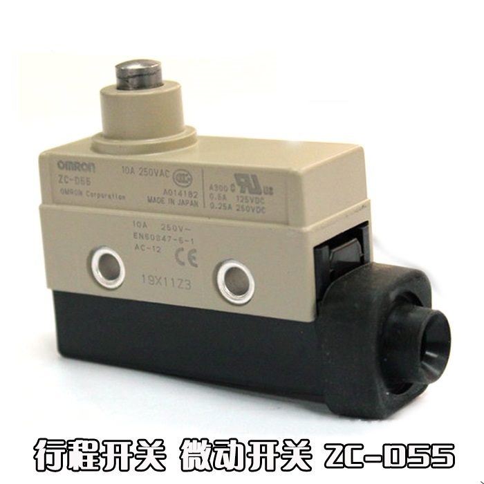 ZC-D55 Micro Switch OMRON Limit Switch authentic original omron limit switch ze q22 2