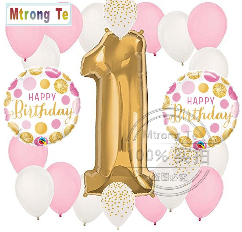 22pcs Baby 0 9 Years Old Birthday Golden Digital Balloon Foil Shower Party Decoration Supplies