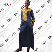2017 New Style African Riche Bazin Dresses For Women Top Bazin African Traditional Private African