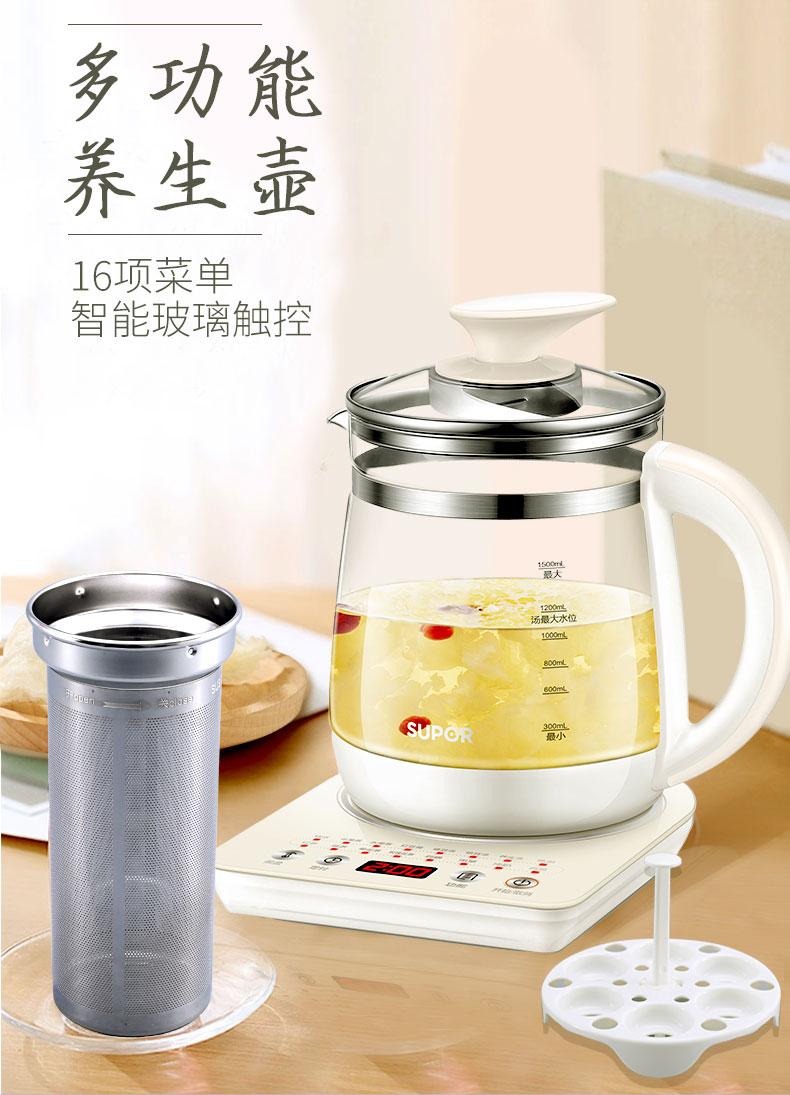Hervidor Agua Electrico Health Pot Automatic Thickening Glass Electric Kettle Boiling Flower Tea Pot Boiling Pot Black Tea Tea 1