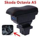 For Skoda Yeti Octav...