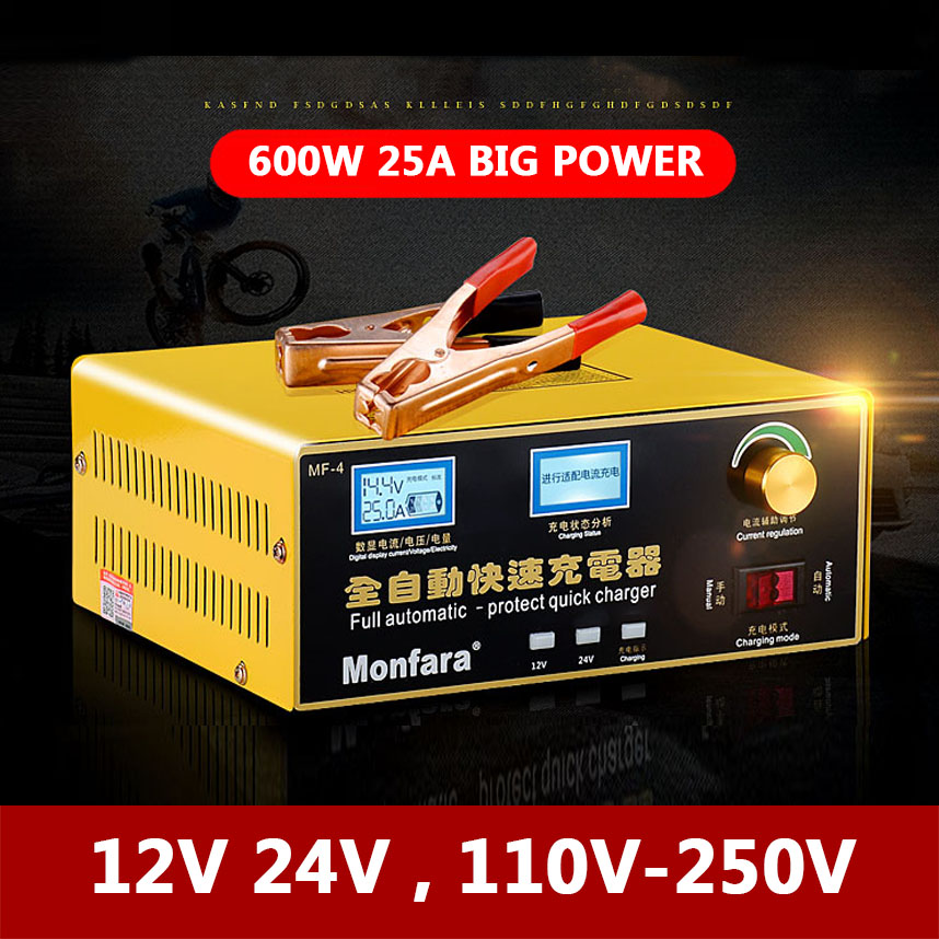 Universal 12V 24V Electric Car Motorcycle Boat Truck Tricycle Battery Charger for Lead Acid AGM GEL