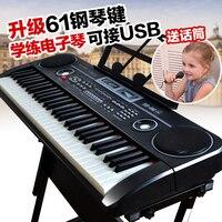 2017 Wielofunkcyjny 61 klucz elektroniczny fortepian dziecko zabawki edukacyjne pełnoletnie dziecko mały fortepian pasa mikrofon mężczyzna dziewczyna