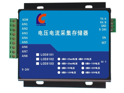 LCE8102 Voltage Current Acquisition and Storage Analog Data Acquisition 8 Channel High Precision Analog Data Acquisition