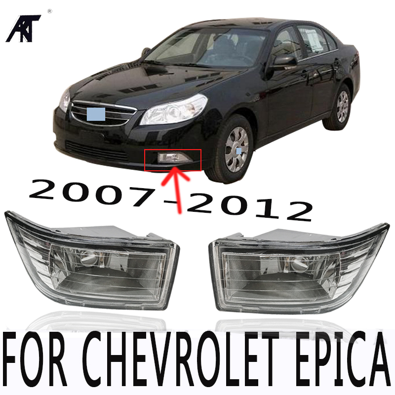 GOOD Front Fog Light For Chevrolet Epica 2007 2008 2009 2010 2011 2012 Driving foglight Replacement Lamp