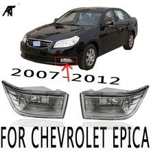 BUONA Anteriore Della Luce di Nebbia Per Chevrolet Epica 2007 2008 2009 2010 2011 2012 di Guida fendinebbia Lampada di Ricambio
