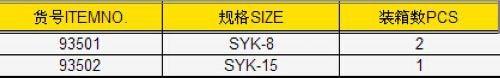 Модель инструментов для гидравлического перфоратора: SYK-8 Размер отверстия: 22,27, 34,43, 49,60 мм Толщина: 4 мм Гидравлические инструменты, № 93501