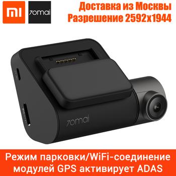 Xiaomi 70mai Dash cam Pro rejestrator samochodowy 1944P Super Clear opcjonalny moduł GPS do ADAS monitor parkowania 140 FOV Night Vision tanie i dobre opinie Nagrywanie cykliczne nadzór w czasie rzeczywistym szeroki zakres dynamiki funkcja WiFi G-Sensor głos wyświetlacz LED noktowizor karta SD MMC nagrywanie cyklu detekcja ruchu anty mgła czas wyświetlanie daty mikrofon wideo kontroli dźwięku