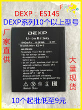 Batería recargable de polímero de litio Li-ion de 3,8 V para DEXP Ixion ES145 1800 mAh(China)
