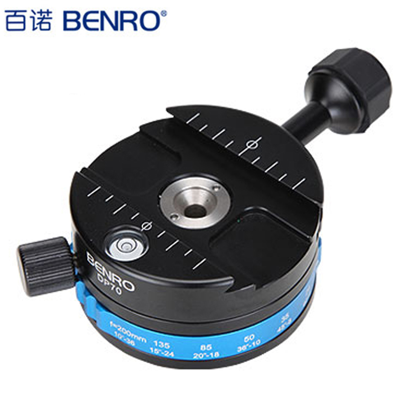 BENRO DP70 Rapid Panoramic Tripod Head For PTZ Camera Nikon Canon Digital Camera 360 Degrees Aluminum Head Fit Tripod Monopod