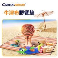 200X150cm beach pad outdoor mat rugs Camping Picnic pad Oxford Cool Non Stick Grass Waterproof sand free Beach Mats pvc