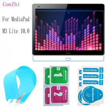 For Huawei MediaPad M3 Lite 10.0 Tablet PC Protective film Soft TPU Nano-coated Explosion-proof Screen Protectors 2Pcs