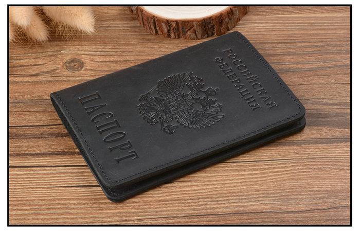 Russian Passport Holder (18)