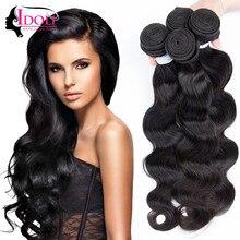 Stema Hair Brazillian Virgin Hair Body Wave 4 Bundles Amazing Grace Hair Products Brizilian Body Wavy Hair Tissage Bresilienne