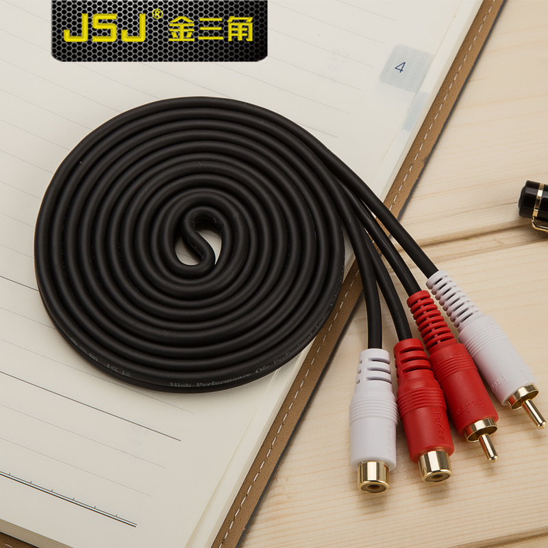 jsj audio extension cable speaker red and white tv 2rca audio double rca on. Black Bedroom Furniture Sets. Home Design Ideas