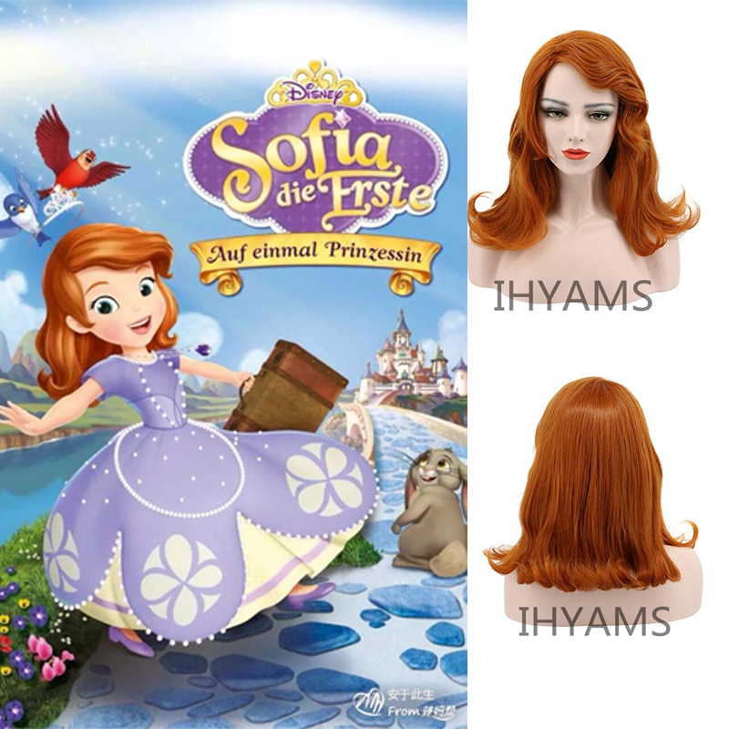 Cos Wig Sophia Princess Anti-Micro-Volume Long Brown Hair Cosplay Wig + Wig Cap