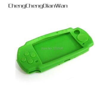 Funda de goma ChengChengDianWan 5pcsSoft de silicona para PSP 2000 3000 controladores de juego para PSP 3000 funda protectora