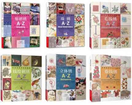 6 Book /SET Embroidery Classics And Patterns Book DIY Handmade Embroidery Books For Adults In Chinese