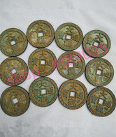 100% true products, ancient China, Grand View Tong Bao, Twelve zodiac out of print ancient coins, Antique collectibles