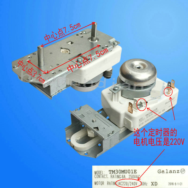 New Galanz microwave oven timer TM30MU01E 220v mechanical timer for CENTEK CT-1575 Microwave Oven Parts
