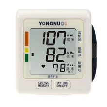 2016 High quality Full Automatic Wrist type Digital Electronic Blood Pressure Monitor health care pulse sphygmomanometer