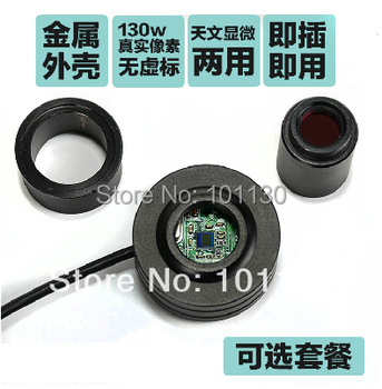 1.3MP USB Digital electrical Eyepiece All Metal CCD Electronic Eyepiece for Astronomical telescope or Microscope