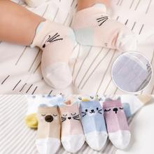 5 Pairs/bag Children's Socks Summer Thin Section Mesh Socks Cotton Breathable Baby Socks Stereo Cartoon Cute Baby Socks 5 pairs of spring and summer hot sale baby cute cartoon socks children soft cotton comfortable socks baby socks thin 0 8 years