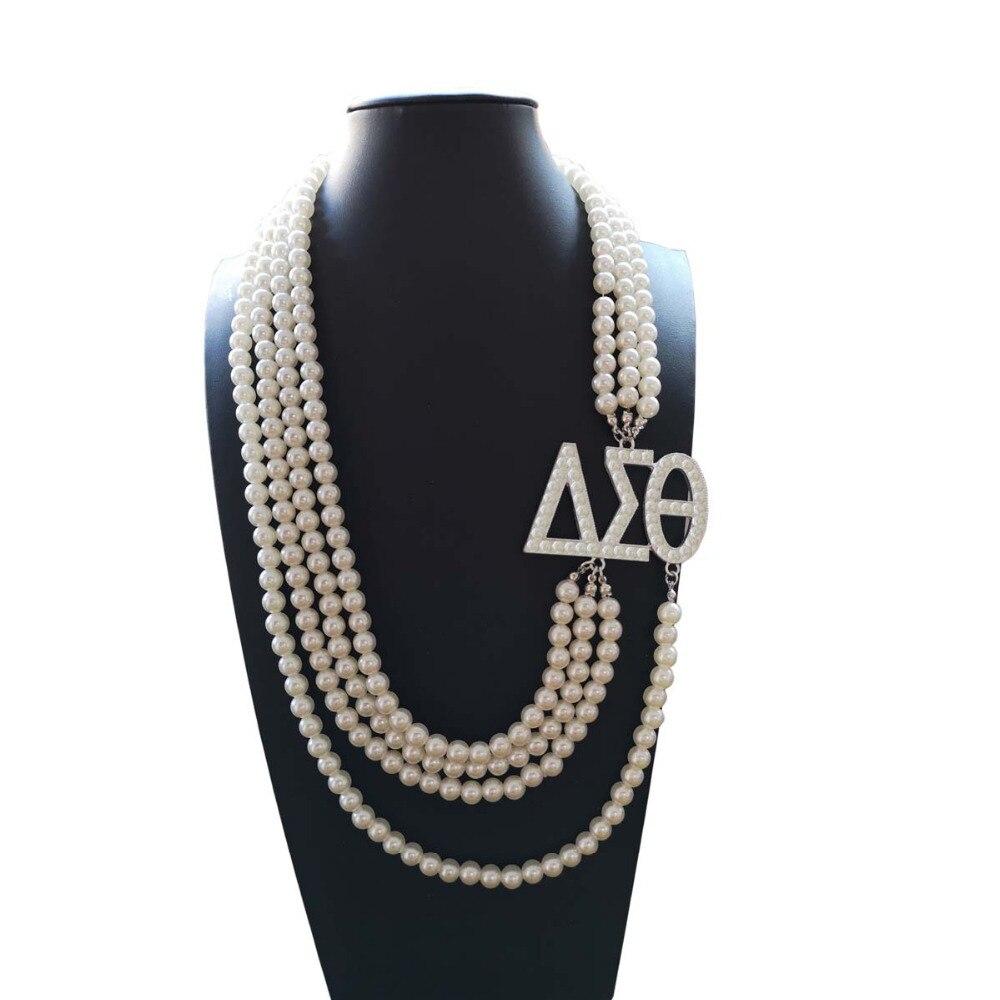 3e9a585d3c8a Topvekso Grecia hermandad Africana blanco perla DST Multilayer ...