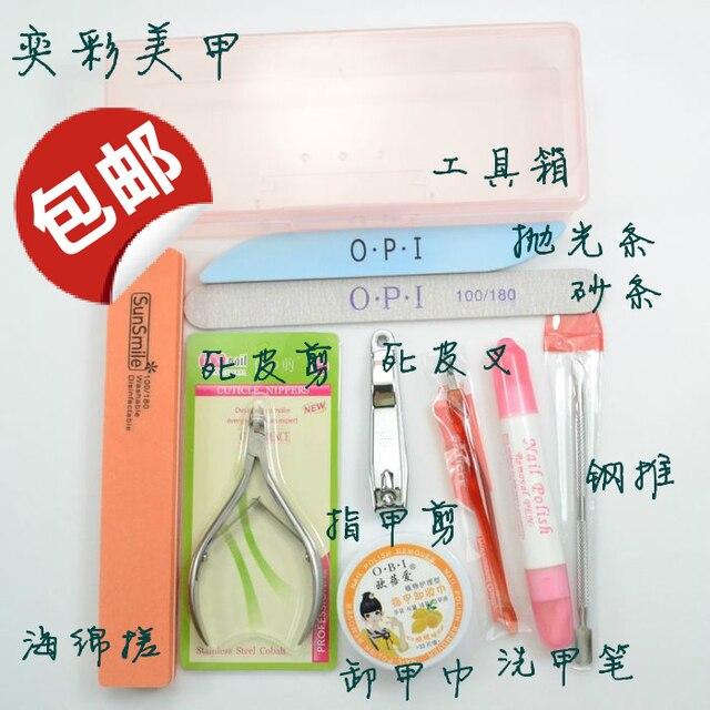 10 piece set nail art finger nursing care toiletry kit set finger nail art tool box
