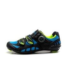 Tiebao уличный Профессиональный обувь для горного велоспорта горный велосипед Спортивная мужская обувь Bycle нейлон-стекловолокно подошва обувь