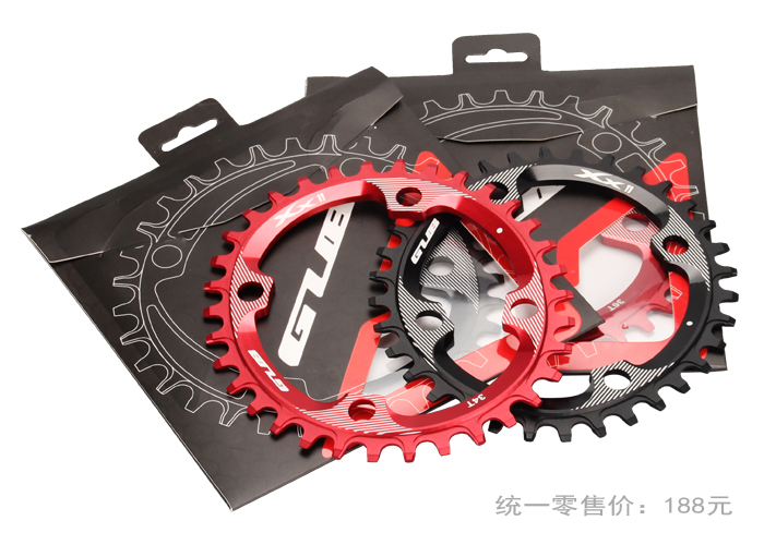 34T GUB XC11 4 hole Round MTB Bike Single Chain Ring 34T Bicycle Chainring BCD 96mm Crankset round Chainwheel for M8000 crank 7075t6 cnc mtb chain ring 110pcd 40 42 44 46 48t mtb bike bicycle crank chainring tooth disc chain ring cr e1 dx5800 110