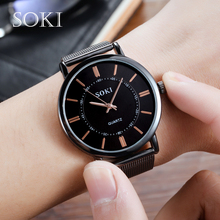 Digital watch Minimalist SOKI Women Quartz Watch Brand Modern Fashion Mesh Strap Casual Round Simple relojes para mujer