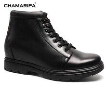 CHAMARIPA Увеличить Высоту 8 см/3.15 дюймов Мужчины Лифт Обувь Сапоги Зимние Платья Сапоги Черной Кожи Сделать Вас Выше