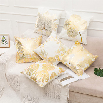 Fuwatacchi White Gold Foil Linen Cushion Cover Leaf Flowers Diamond Pillow Cover for Home Chair Sofa Decorative Pillows 45*45cm image