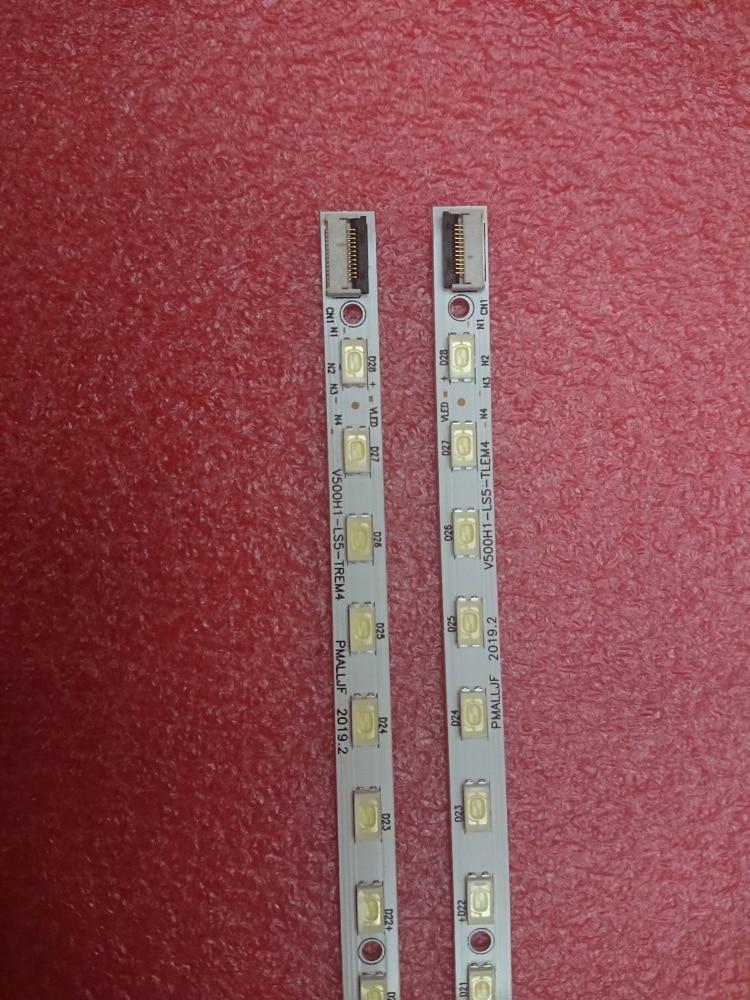 New 2 PCS LED Strip For LE50D8800 V500HJ1-LE1 V500H1-LS5-TLEM6 V500H1-LS5-TREM6 V500H1-LS5-TLEM4 V500H1-LS5-TREM4 E117098
