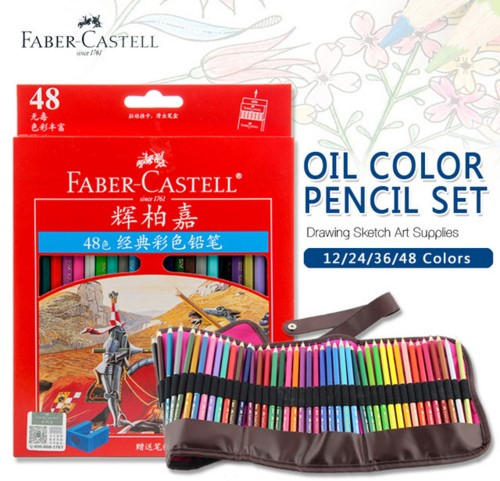 Faber Castell Colored Brand Lapis Professionals Artist Painting Oil Color Pencil Set For Drawing Sketch Art Supplies ASS021 sketch art supplies faber castell 48 colored pencils lapis de cor professionals artist painting oil color pencil for drawing