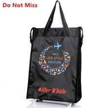 Не пропустите, Новая женская складная сумка для покупок, портативная Высококачественная сумка на колесиках, вместительная сумка-Органайзер для продуктов, мужская сумка на колесиках