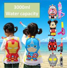 2016 New Avengers Backpack Nozzle Water Gun Toy Air Pressure Water Gun Summer Beach Toys Super Mickey Doraemon Cartoon Design