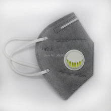 20PCS KN95 vertical folding nonwoven valved dust Activated carbon mask PM2.5 disposable respirator mouth with valve
