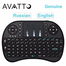 [AVATTO] Original i8 2.4 GHz Wireless Mini Touchpad Teclado Gaming Aire Fly Ratón para Smart TV/Android Box/PS3/Laptop/PC Gamer