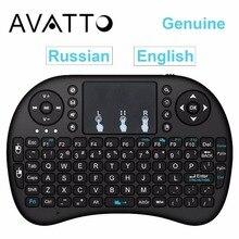 [Auténtica] i8 Mini Teclado Gaming Aire Ratón de la Mosca para Smart HDPC TV Android TV Box PS3 XBox Portátil Tablet PC ipad
