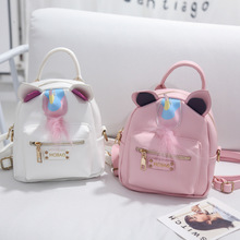 New Fashion Cute Plush Unicorn Shaped Cartoon Backpacks Pu Leather Sac A Dos Femme Kawaii Women Girls School Bags Mini Backpacks