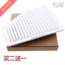 forChery Storm 2 air filter 2 air filter air filter air filter 2 maintenance accessories