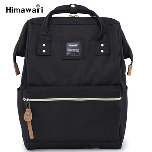 Image 2 - Himawari Laptop Backpack Women Waterproof Travel Backpacks 2018 Fashion School Bags For Teenages Travel Mochila Rucksack Female