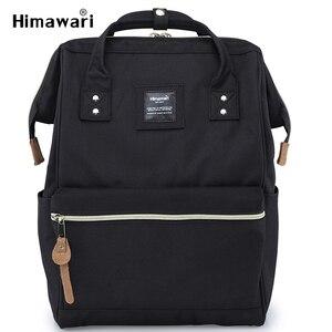 Image 2 - Himawari Laptop Rucksack Frauen Wasserdichte Reise Rucksäcke 2018 Mode Schule Taschen Für Teenages Reise Mochila Rucksack Weiblichen