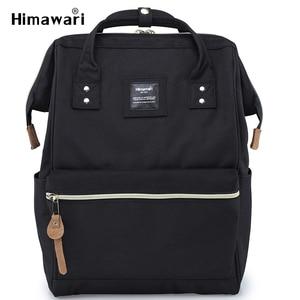 Image 2 - Himawari Mochila impermeable para ordenador portátil para mujer, morral escolar a la moda para adolescentes, morral de viaje para mujer 2018
