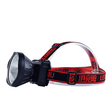 High power 25W headlights rechargeable LED outdoor camping fishing waterproof 5600mAh lithium battery