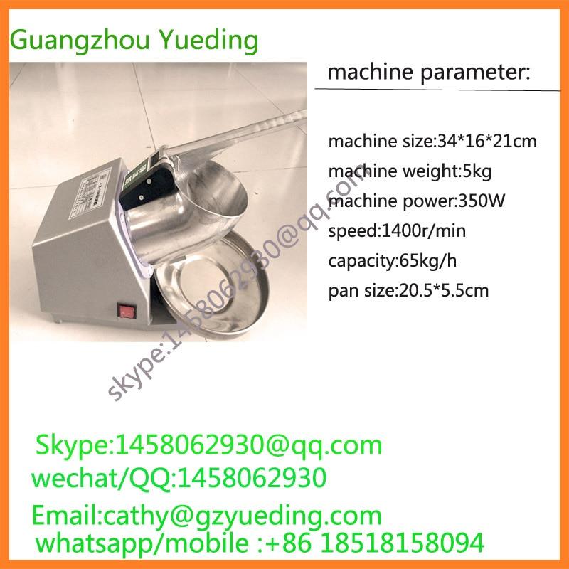 Electric Ice Crusher/Crushed Ice Machine/Ice Breaker Machine жидкость ice marabu flamengo 120мл 0мг