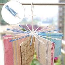 1Pc Folding Plastic Children Baby Clothes Hanger Rack For Towel Underwear Hanger Windproof 360 Degrees Rotating