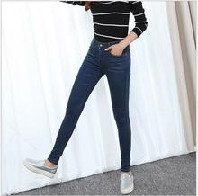 Korean version of the new large size women's clothing MM230 pounds jeans high waist elastic thin feet long pants fashion flare